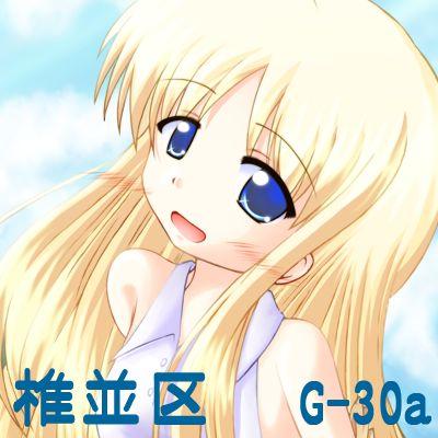 G-30a
