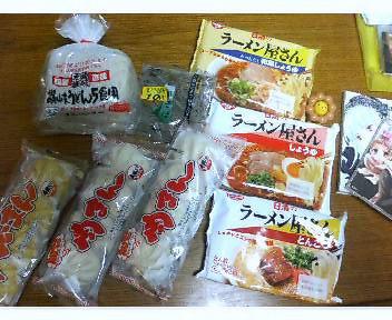 麺パレード